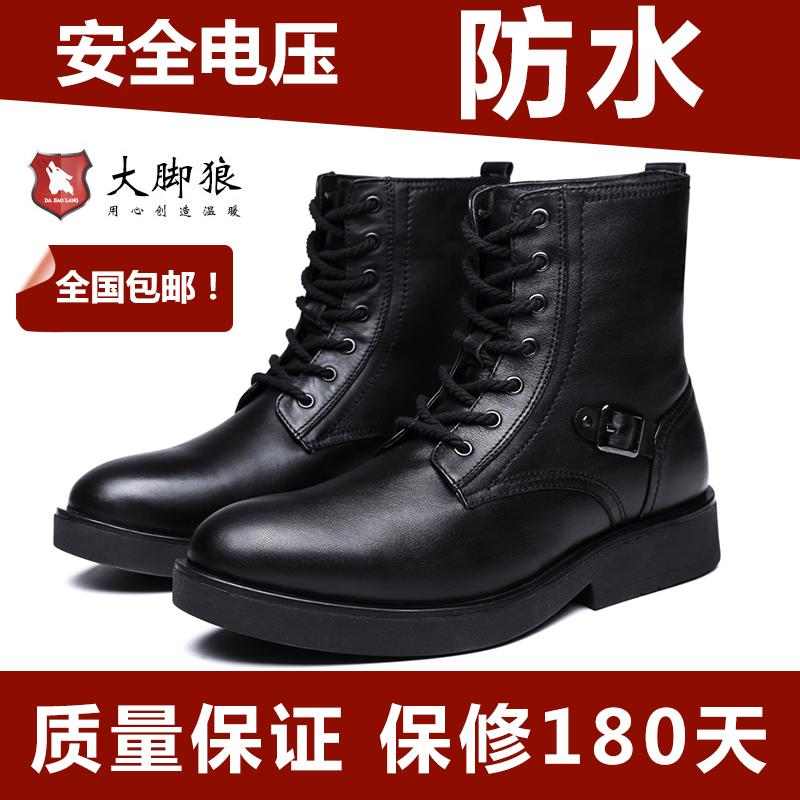 大脚狼电热鞋发热马丁靴军靴充电行可走 电暖鞋冬季保暖户外男士