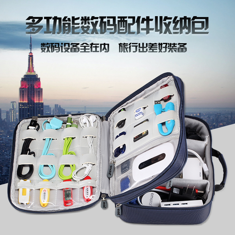 Multifunctional and creative digital packing electronic products small storage bag case charger with data cable