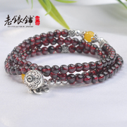 Wu Yue-silver Pu S925 silver natural wine red garnet bracelets multi-3 circle Crystal bracelet girlfriend gifts