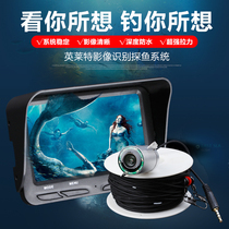 Inlette Fish Detector Underwater visual night vision high-definition fishing fish detector Fishing device raft Fishing detector