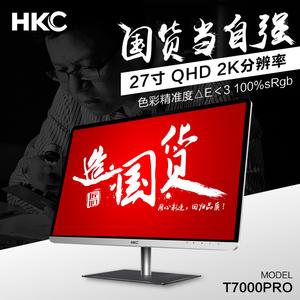 HKC T7000...