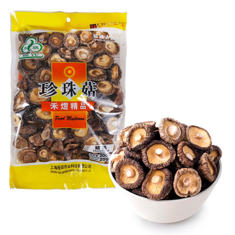 ~天貓超市~禾煜 珍珠菇幹貨200g 古田金錢菇珍珠菇蘑菇小香菇