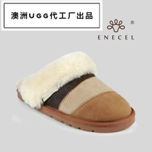 ENECEL 2015 winter pure wool slippers Australian sheep fur one shoes for men and women lovers cotton slippers that occupy the home