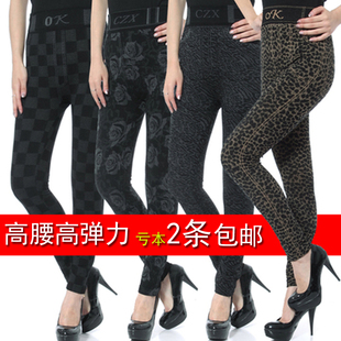Spring and autumn new middle aged pants leggings Slim waist was thin middle aged mother elastic elastic waistband