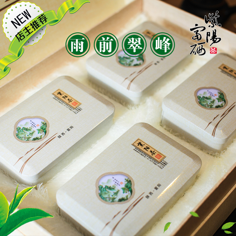 礼盒包邮500g年新茶紫阳富硒茶紫阳翠绿茶浓香耐泡雨前茶18