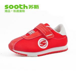 苏斯春款机能鞋 透气软底学步鞋男女童运动童鞋潮149023
