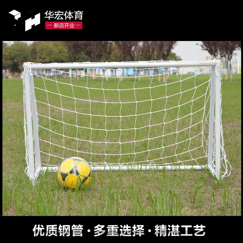 Рекламная рассылка ребенок футбол цели портативный футбол цели песчаный пляж развлечения футбол цели домой футбол цели чистый