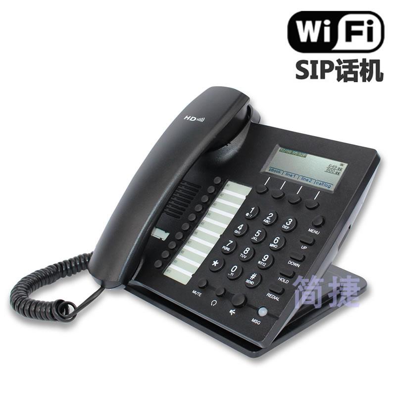 IP622W无线局域网IP电话机WLAN支持WIFI的SIP话机10个速拨键VoIP