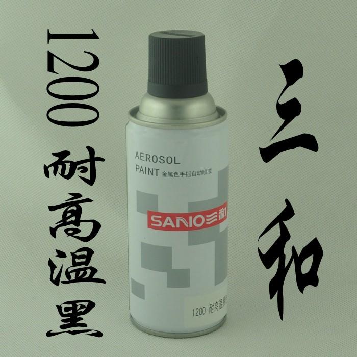 正品/三和牌自动手喷漆/瓶装油漆/手摇喷漆/耐高温喷漆 1200 黑色