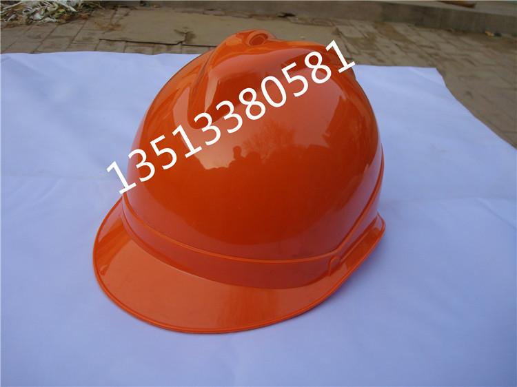Оранжевый безопасность крышка ABS глава защита безопасность крышка анти-ломкий анти атака воздухопроницаемый безопасность крышка бесплатно печать