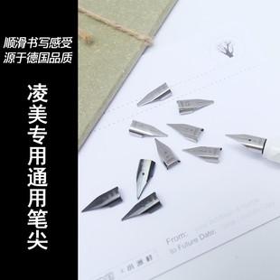 德国正品LAMY/凌美Z50钢笔笔尖狩猎者safari恒星Al-star系列通用