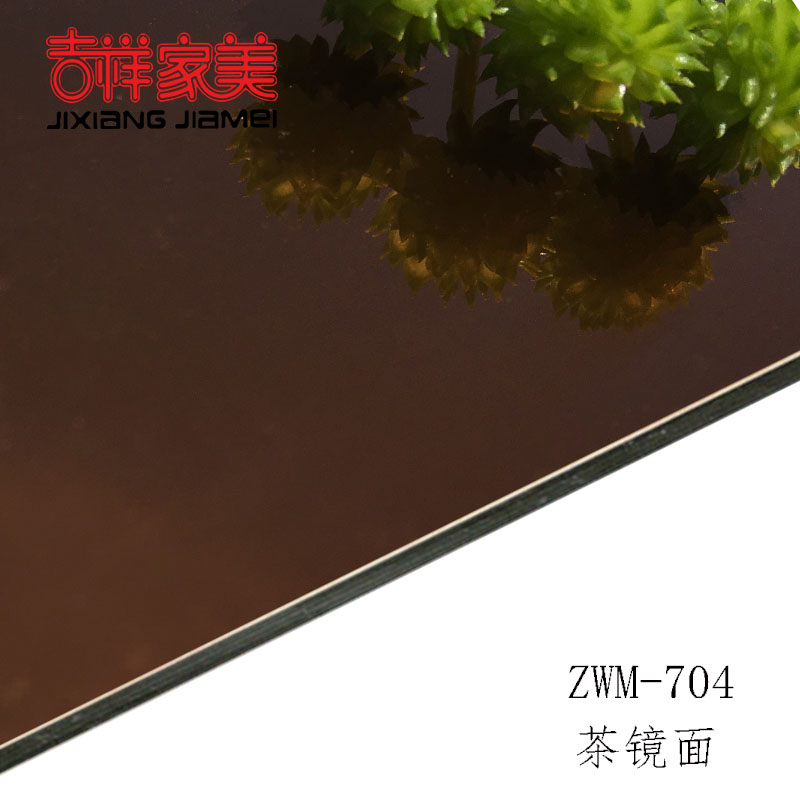上海吉祥家美铝塑板4mm茶镜面铝塑板内外墙干挂铝塑板门头广告