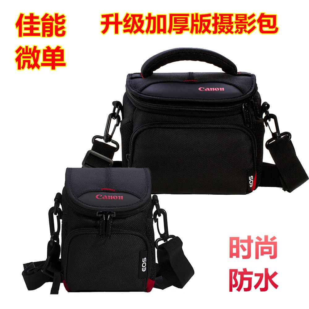 佳能微单相机包EOS M M2 M3 M5 M6 M10 M50 M100 G12 G15摄影包