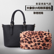 ZYA handbag handbags fall/winter tide simple 2015 new loans tote bag woman slung shoulder bag