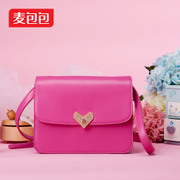 Small heart shaped wheat bags temperament drill locked bag 2015 summer fashion trend obliquely across the shoulder bag handbag