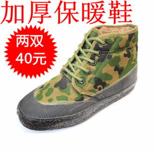 High to help camouflage Jiefang Xie yellow shoes Male winter shoes training shoes work shoes safety shoes shoes warm shoes