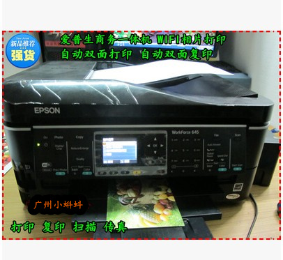 爱普生相片打印ME960喷墨一体机 超XP200 L551 L351 WIFI打印