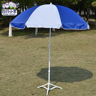 四只小羊折叠桌伞 户外伞具 遮阳伞 伞座 太阳伞 雨伞 广告伞2米品牌