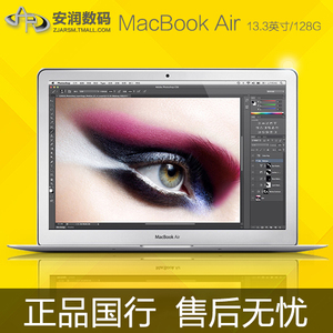 分期2015新款Apple/苹果 MacBook Air MJVE2CH/A 13.3 笔记本电脑