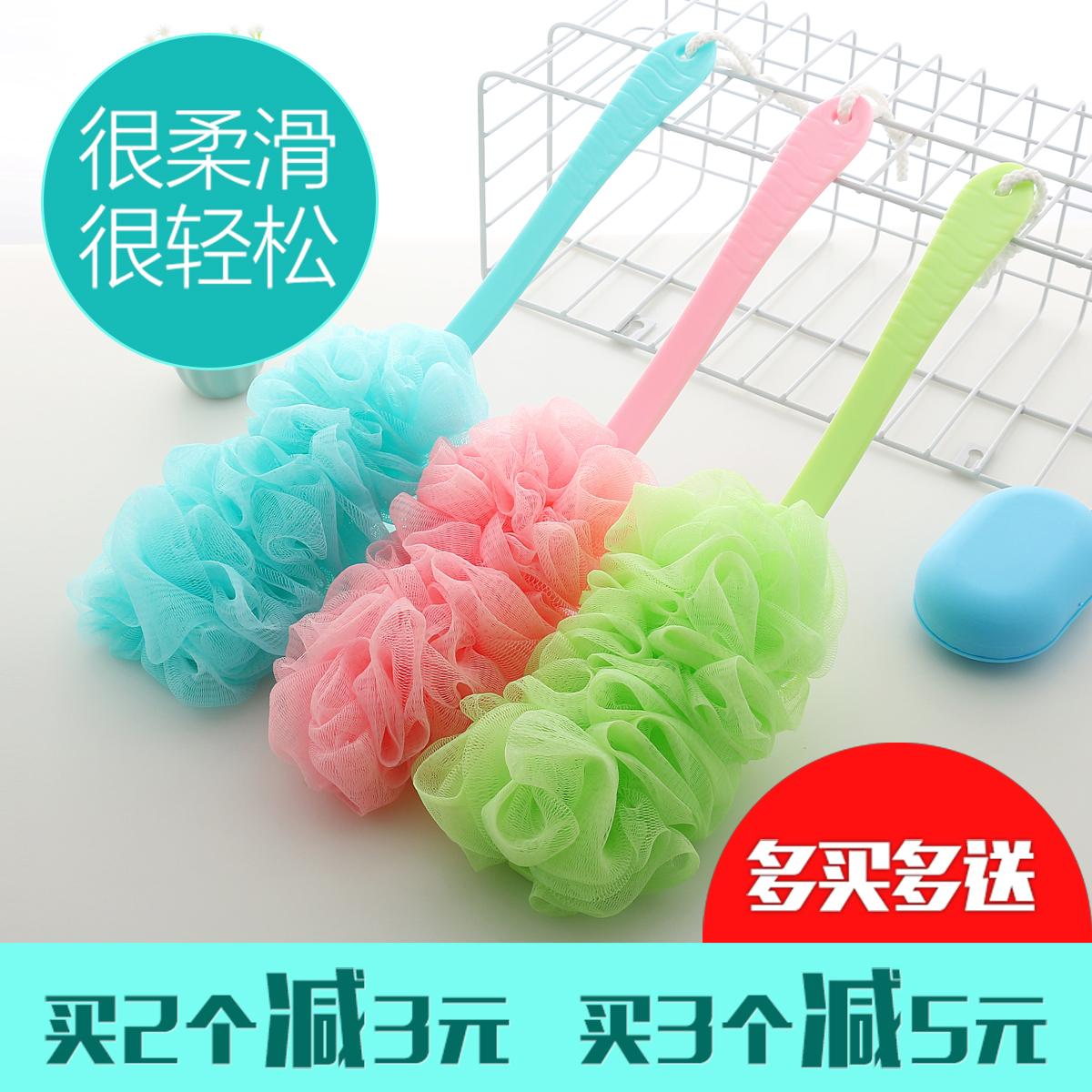 Каждый время прекрасный домой сковорода ванна цветок ванна мяч увеличение купаться полотенце ванна вытирать пузырь ванна марля твист задний ванна щетка