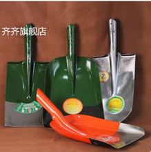 Shovel Outdoor Digging and Vegetable Point Shovel, Shovel, Iron Shovel, Round Head Household Agricultural User's External Tool Digging Cubic Head Shovel