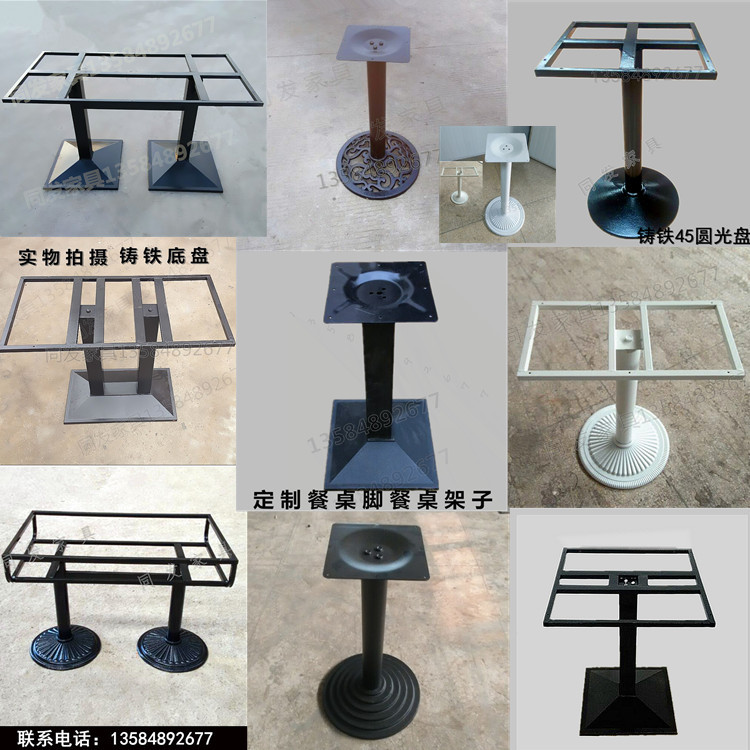 Сделанный на заказ обеденный стол полка обеденный стол ступня мрамор стол полка обеденный стол ступня стоять стол нога бар ступня