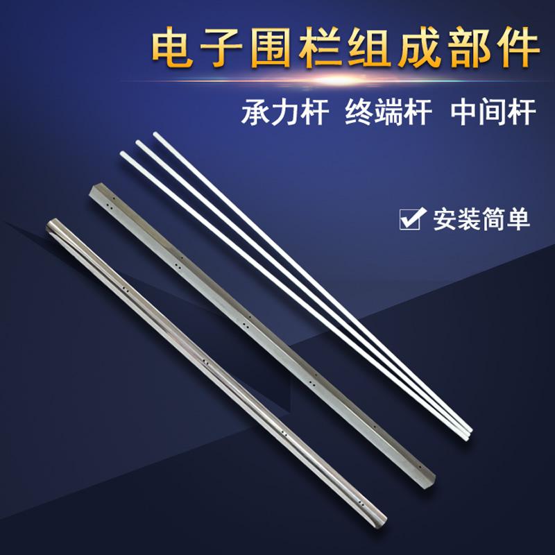 电子围栏配件终端杆承力杆不锈钢含万向底座中间杆套装