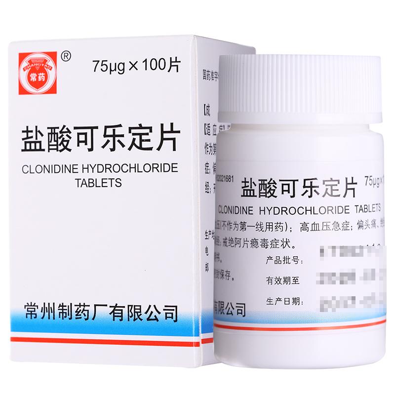 Часто медицина соль кислота кола фиксированный лист 75μg*100 лист *1 бутылка / коробка