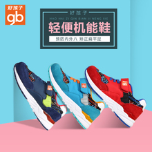 Good boy the new children's shoes baby shoes baby toddler shoes autumn winter start function boys shoes of the girls
