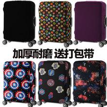 Сумки и кошельки > Аксессуары для багажа.