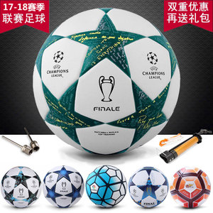 歐冠足球 17賽季歐洲聯賽決賽款5號球貼皮無縫歐洲杯比賽訓練球