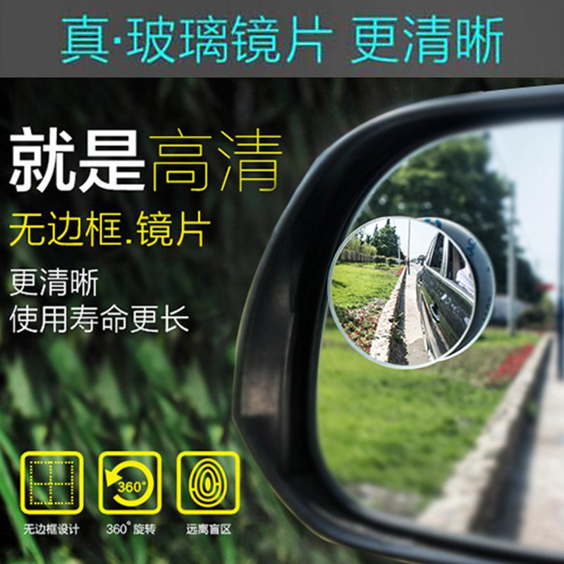 Автомобиль за кормой большие перспективы вид сзади помощь зеркало hd бесконечный коробка круговая зеркало помощь слепой площадь зеркало заднего вида ремонт