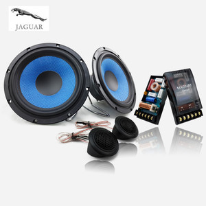 British Jaguar & Land Rover 6.5-inch bass car stereo speakers