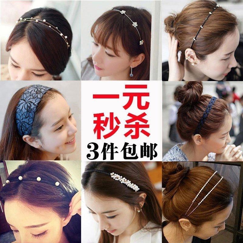 發飾韓國簡約洗臉發箍發卡女寬邊頭箍頭飾百搭發帶成人小飾品發夾