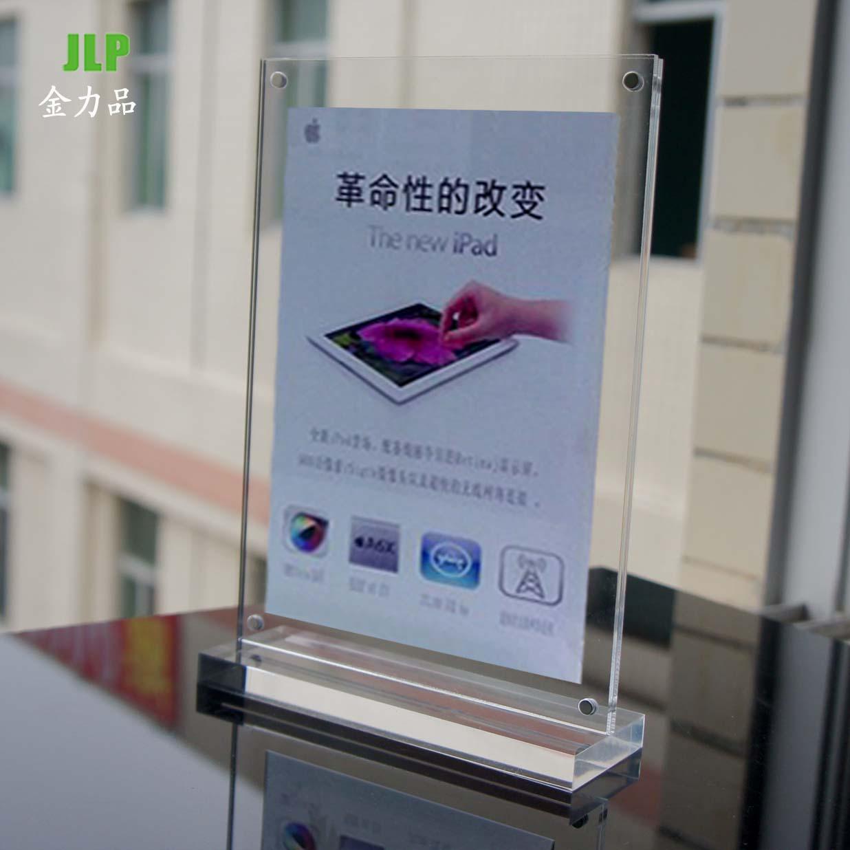 金力品透明亞克力擺台相框 A4A5A3廣告展示牌水晶紙強磁台牌 桌牌