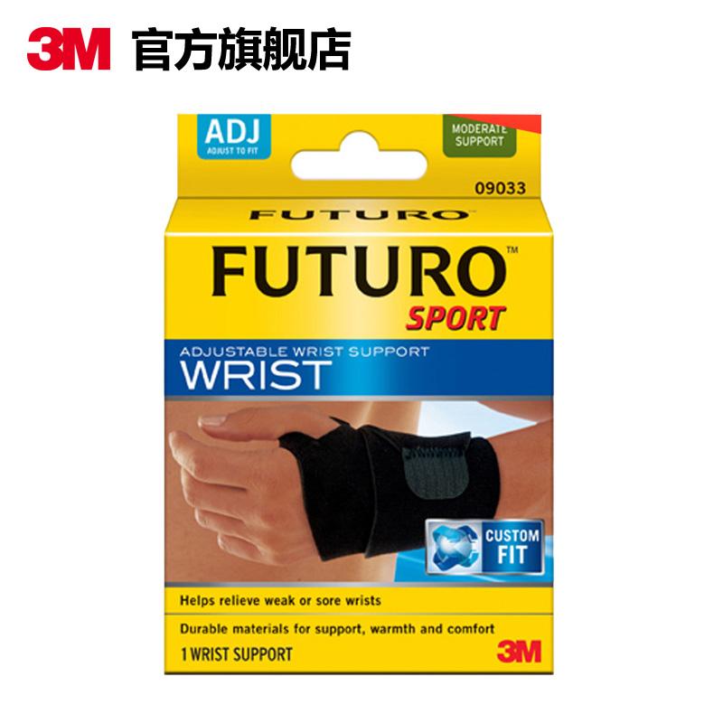 3M FUTURO защищать больше музыка движение серия вокруг палец стиль запястье / умеренный сила тип запястье модель защита установки
