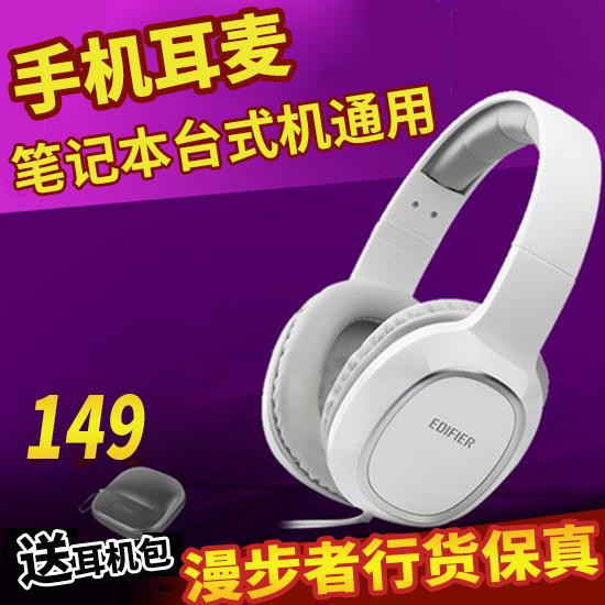 Edifier/漫步者 K815P手机耳麦台式头戴式单孔笔记本电脑游戏耳机