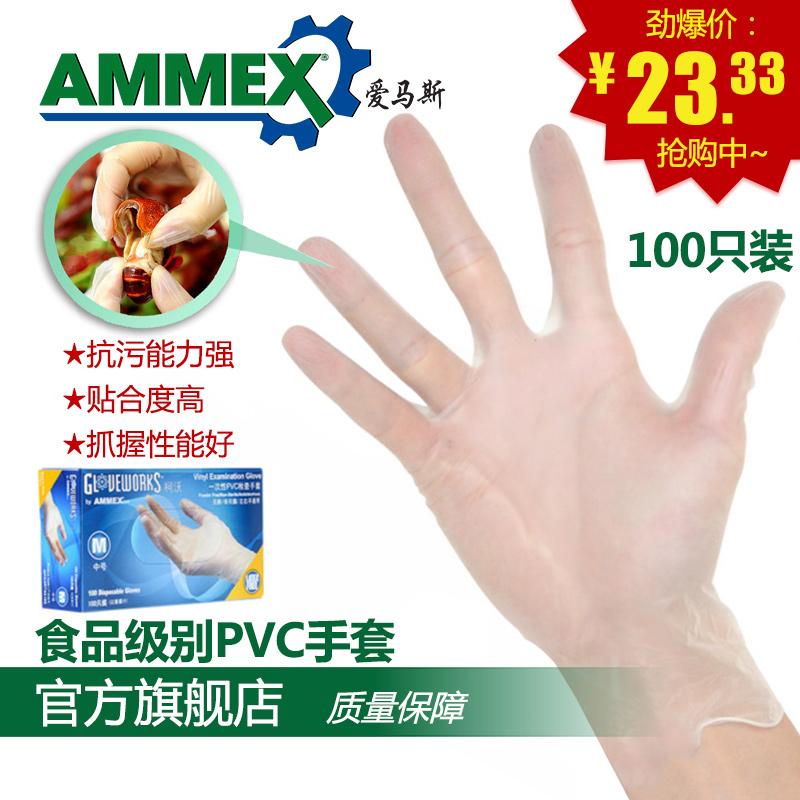 Люблю лошадей этот одноразовые пищевого pvc резина кожаные перчатки еда напиток кухня масло тонкая модель перчатки 100 только