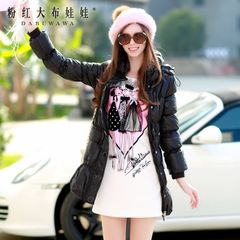 Ladies 2015 tide pink doll winter down jacket new thickened in the Korean version of the down jacket long