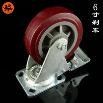Cardani 6 inch Polyurethane casters heavy universal wheel industrial wheel flatbed truck wheel load-bearing 350 kg