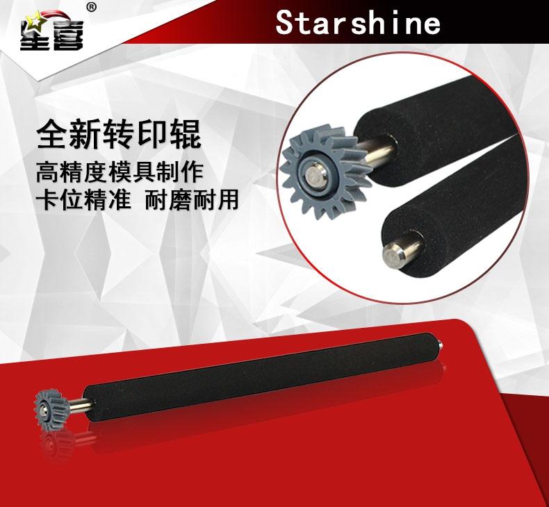 Применимый прибыль альянс T650 T652 T654 X651 X652 X654 X656 X658 перевод роликовый губка роликовый