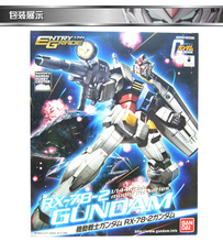 Generation of the original model ten thousand EG 1:14 RX - 78-2-4 GUNDAM is as high as $/ face up to