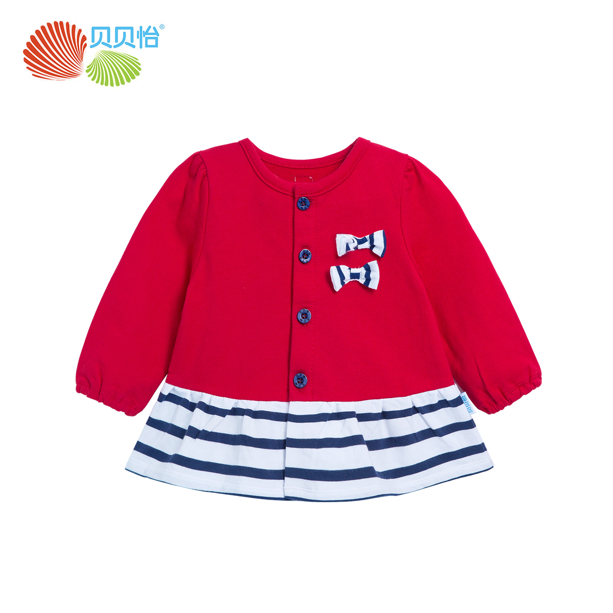 贝贝怡女童上衣春秋长袖纯棉婴儿衣服前开扣宝宝卫衣外套