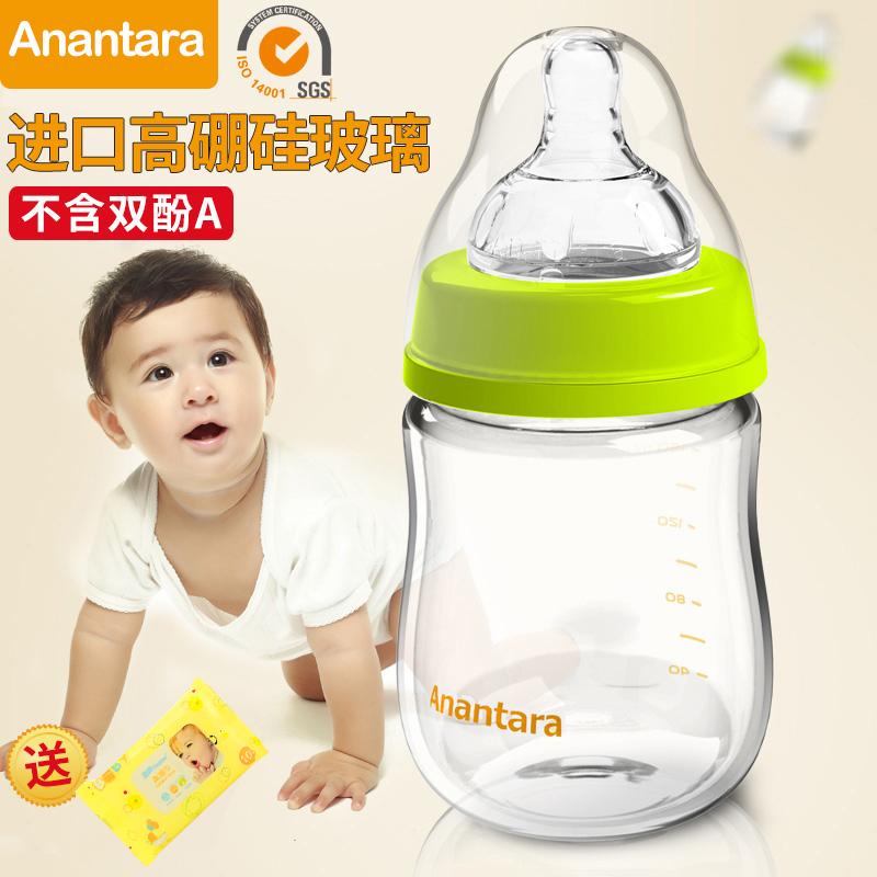 Грейс обещание ребенок ребенок стеклянные бутылки ширина калибра новорожденных ребенок бутылочка для кормления стойкость к осыпанию противо зыбь газ мать младенец статьи