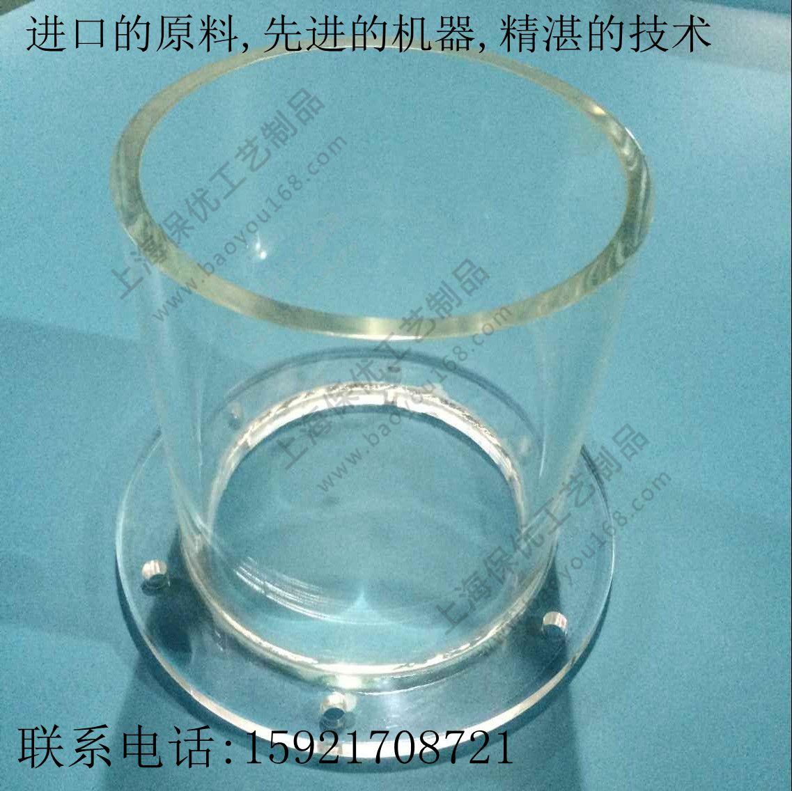 有机玻璃管 亚克力管透明管 亚克力圆桶带盖封底 法兰定制加工