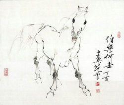 仿古画复制品范曾马30-36厘米中国画花鸟画名人字画水墨画