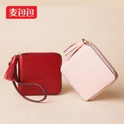 Wheat bags 2015 winter new suede leather cute little bag phone key bag change bag mini wallet