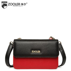 Jules mini leather women bag European fashion the first layer of leather ladies shoulder bags Messenger bags in autumn and winter