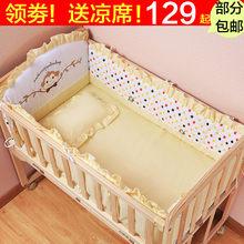 Кроватки и стульчики > Детские кроватки.
