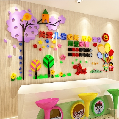 Kindergarten stereo wall stickers children classroom art school ...